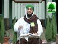Islamic Urdu Sawal o Jawab