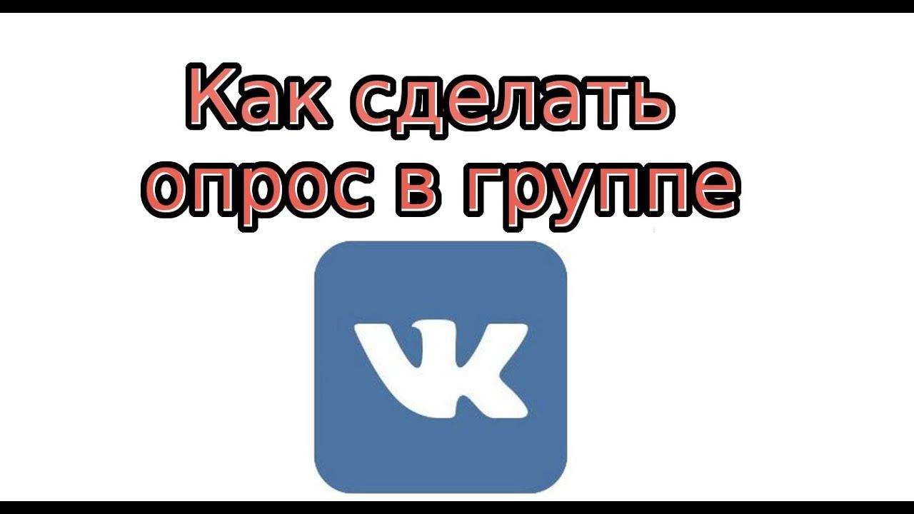 Как сделать товар в группе вконтакте