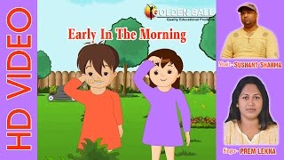 Early In The Morning I Nursery Rhymes I Kids Poems I Happy Bachpan I Golden Ball