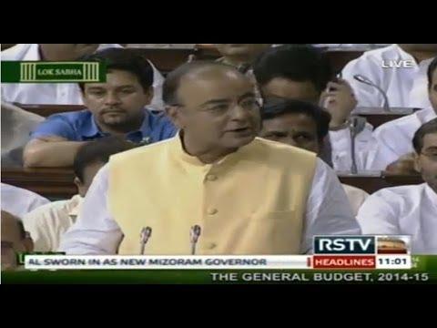 FM Arun Jaitley's Budget Speech (1/2) - Union Budget 2014-15 | Coverage & Analysis (Part 3/18)