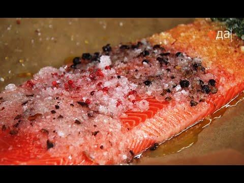 Принципы домашнего посола рыбы