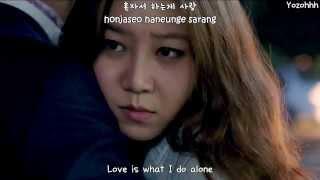 Hyorin (SISTAR) - Crazy Of You (??? ???) FMV (Master's Sun OST) [ENGSUB + Romanization + Hangul]