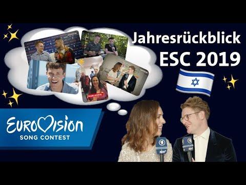 ESC-Jahresrückblick 2019: Die Highlights mit Alina & Stefan | Eurovision Song Contest | NDR
