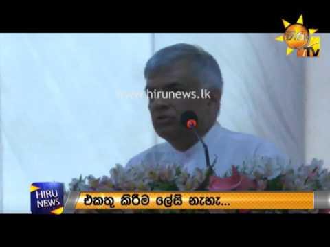 sri lankans have cho|eng