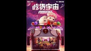 Vũ Trụ Phàm Ăn - Phim chiếu rạp hay nhất 2018