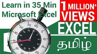 Learn Excel In 35 Minutes in Tamil