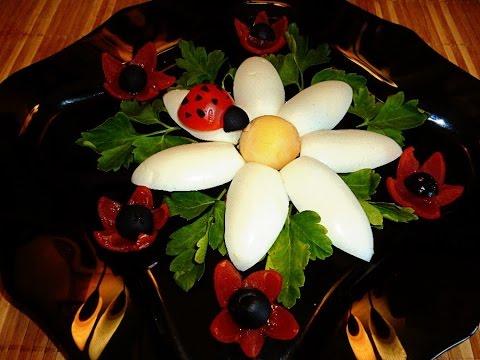 Украшения из яйца и помидор! Decoration of eggs and tomato!