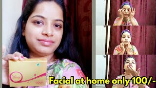 Olivia Gold Facial at Home step by step only 100 rs || Gold Facial at Home