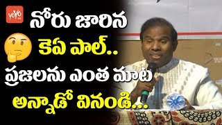 KA Paul Tongue Slip over Public | Journalist Warning to KA Paul in Press Meet