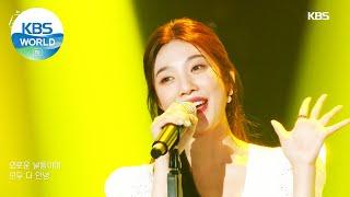 Download lagu Joy(조이) - Hello(안녕) (Sketchbook) | KBS WORLD TV 210604