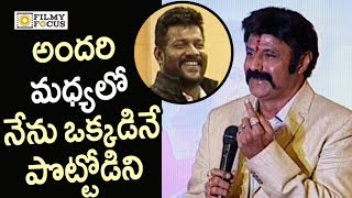 Balakrishna Funny Comments on His Height Comparison with Baahubali Prabhakar
