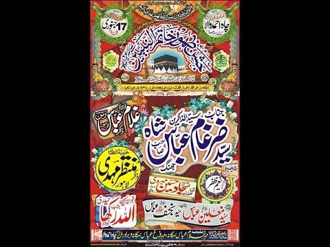 Jashan 17 Jan 2018 | Bani e Jashan | Farrukh Abbas Sargana | Dandi  Sargana Kabirwala |