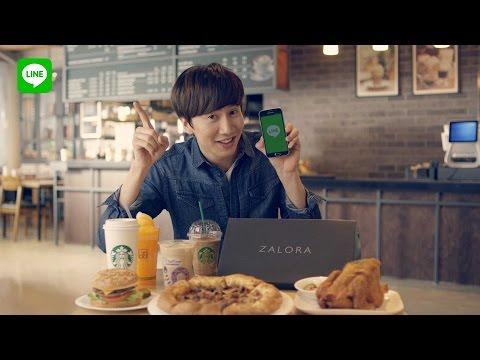 LINE Mileage TVC - Lee Kwang Soo BTS