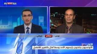 تونس.. استقطاب سياسي بين السبسي والمرزوقي