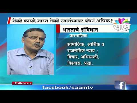 Awaaz Maharashtracha | Telecasted on 25-11-2014 | Part 4