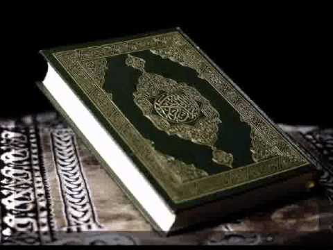 036 Sura Yasin By Saud Al-shuraim video