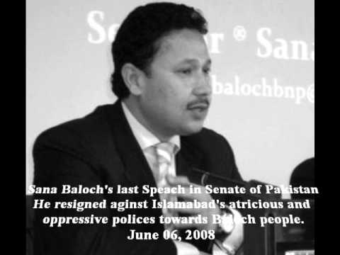 Sana Baloch's Last Speech in Senate of Pakistan  - 06 June 2008