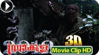 Dracula - Thilakan Welcoming Dracula In - Dracula | Malayalam 3-D Movie (2013) [HD]