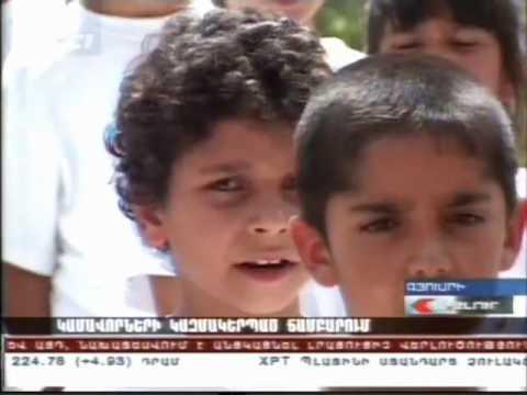 H1 Armenian Public Television Coverage of Camp Gyumri