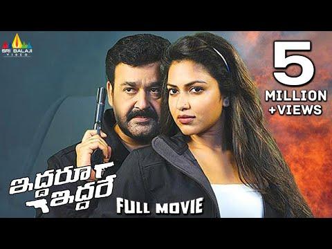 Iddaru Iddare Telugu Full Movie | Mohanlal, Amala Paul, Satyaraj | Sri Balaji Video thumbnail