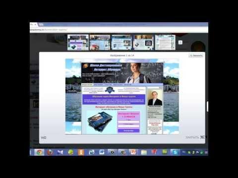 Тренинг - Бесплатный конструктор сайтов InBuilder. Часть1.