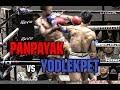 Muay Thai - Panpayak vs Yodlekpet (พันธ์พยัคฆ์ vs ยอดเหล็กเพชร), Lumpinee Stadium, Bangkok, 20.2.18.