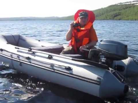 лодка адмирал мотор 320 с видео