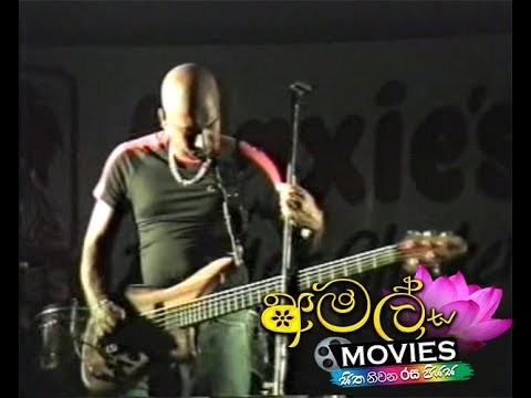 Sunflower - Live In Wennapuwa 1998 - Full Show