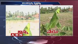 Flood Inflow Slowly Reducing to Krishna River | Special Report | Updates