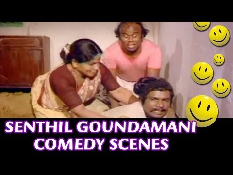 Senthil Goundamani Comedy - 12 - Tamil Movie Best Comedy Scenes video