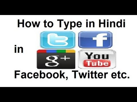 How to Write in Hindi in Facebook, Gmail from English