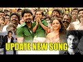 Mersal Will Have One More Song | Surprise Treat From AR Rahman & Lyricist Vivek For Thalapathy Fans