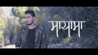 Sushant KC  Maya ma Official Music Video
