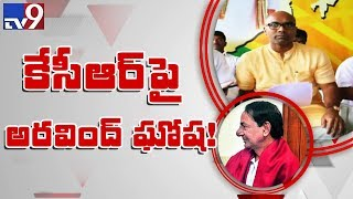 BJP leader D Aravind comments on KCR