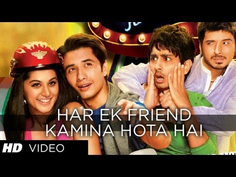Har Ek Friend Kamina Hota Hai Video Song | Chashme Baddoor | Ali Zafar, Divyendu Sharma & Siddharth video