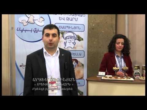 Марка «Спитак Глхарк» (Белая Шапочка) на выставке Made in Armenia Expo 2015