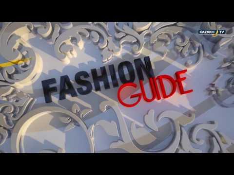 Fashion Guide 19-шығарылым (2016)