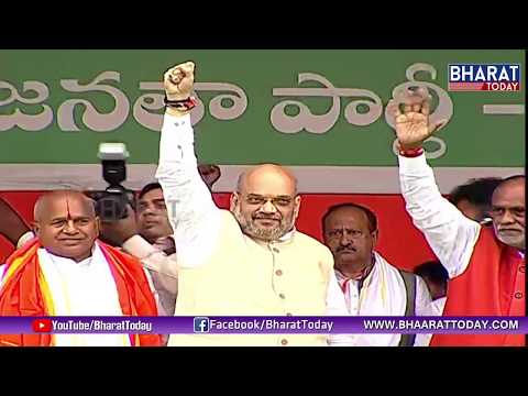 BJP President Amit Shah Grand Entry At Samara Bheri Meeting in Karimnagar | Bharat Today