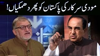 Subramanian Swamy BJP | Whats Going on Indian Media | Orya Maqbool Exposed