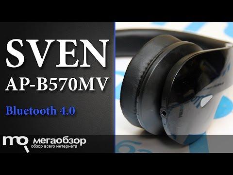 Обзор наушников SVEN AP-B570MV