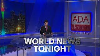 Ada Derana World News Tonight   23rd June 2021