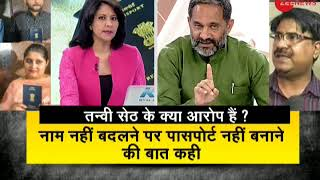 TTK: Is BJP like other political parties when it comes to religious discrimination?