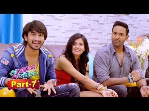 Eedo Rakam Aado Rakam Movie Part 7    Manchu Vishnu, Raj Tarun, Sonarika Bhadoria, Hebah Patel thumbnail