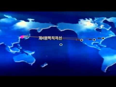 """Северна Корея показа с клип как ще """"смаже САЩ с 4 атомни бомби (видео)"""