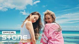 Download 효린, 다솜 (HYOLYN, DASOM) - 둘 중에 골라 (Summer or Summer) MV Mp3/Mp4