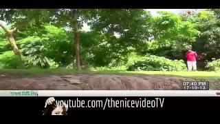 দেখুন মজার নাটোক Rideoy