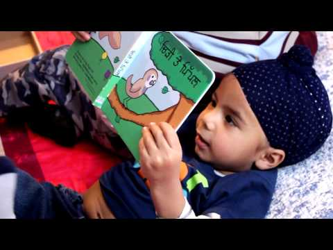 Fascinating Folktales of Punjab - Book Trailer (Punjabi)