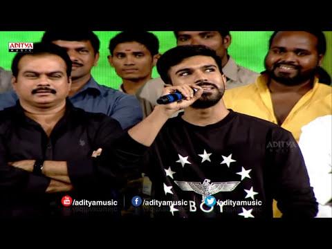 Ram Charan Speech - Pilla Nuvvuleni Jeevitham Audio Launch