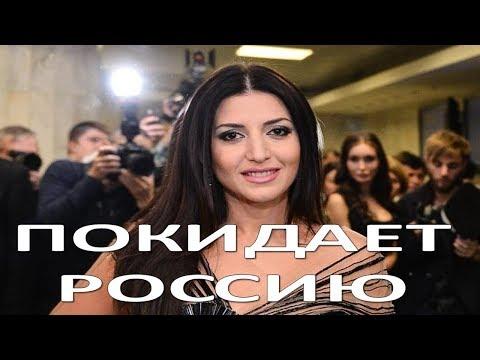 Певица Жасмин покидает Россию вместе с детьми, а все из-за… (05.12.2017)