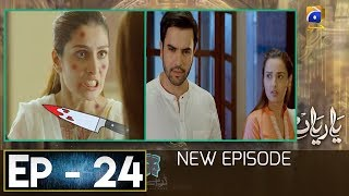 Yaariyan Episode 24 & 25 || #Yaariyan Episode 24 Promo Teaser || New Epi Full Review - HAR PAL GEO